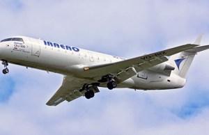Авиакомпания ИрАэро - официальный сайт, регистрация на рейс