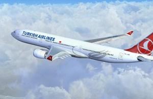 Авиакомпания Turkish Airlines официальный сайт, регистрация на рейс