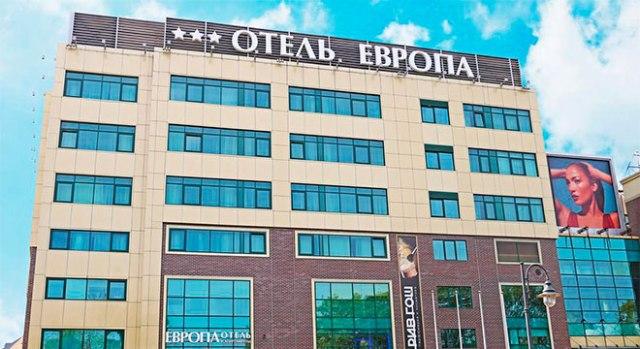 Отели Калининграда в центре города - ЕВРОПА Отель и Апартаменты3*