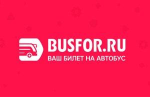 Busfor - сервис по продаже билетов на автобусы