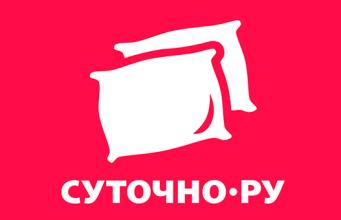 Суточно.ру - сервис посуточного бронирования жилья в России и за рубежом