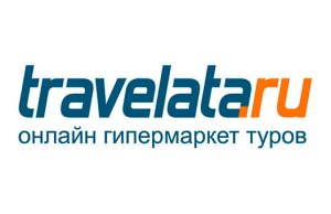 Травелата - онлайн гипермаркет туров и путевок