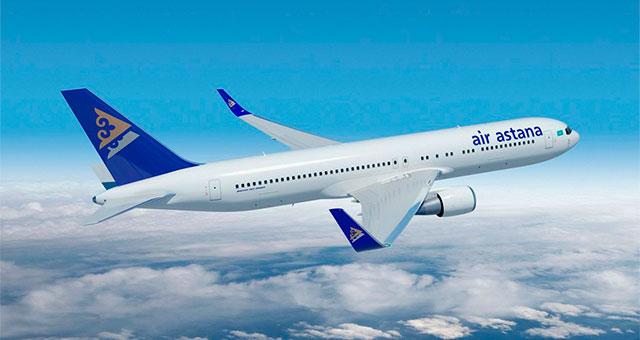Авиакомпания Эйр Астана - официальный сайт, регистрация на рейс