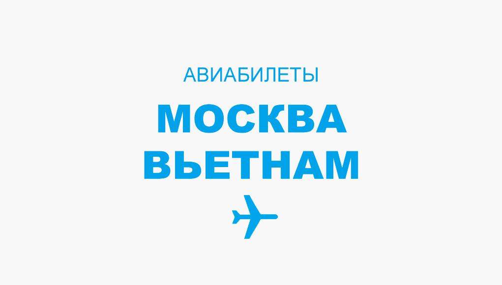 Авиабилеты Москва - Вьетнам прямой рейс, расписание и цена