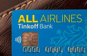 Tinkoff ALL Airlines - мильная карта для путешественников