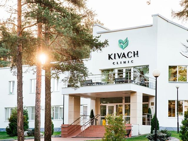 Санаторий Кивач