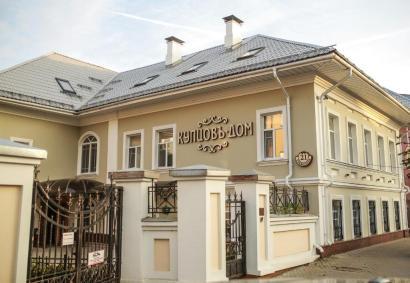 Отель Купцовъ Дом 3* Ярославль