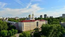 Грин Парк Отель 3* Екатеринбург