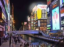 Things to do in Osaka, Japan: A three-minute guide
