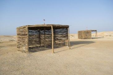 Sharm El Luli 1
