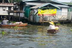 Battello sul Chao Phraya 3