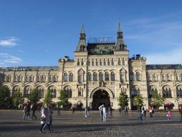 Piazza Rossa Mosca 4
