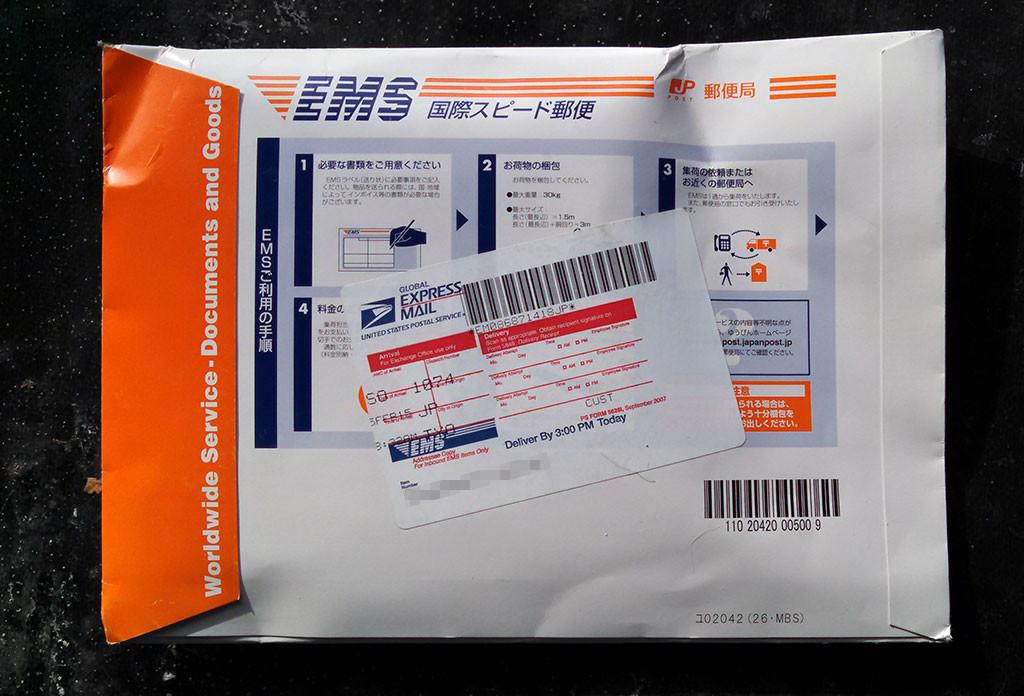 【史上最全 】如何在日本用EMS寄國際快遞 - Travelliker 愛遊人