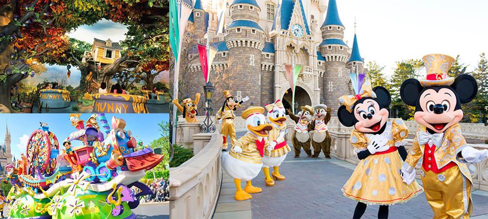 【東京親子遊】迪士尼樂園 - Travelliker 愛遊人