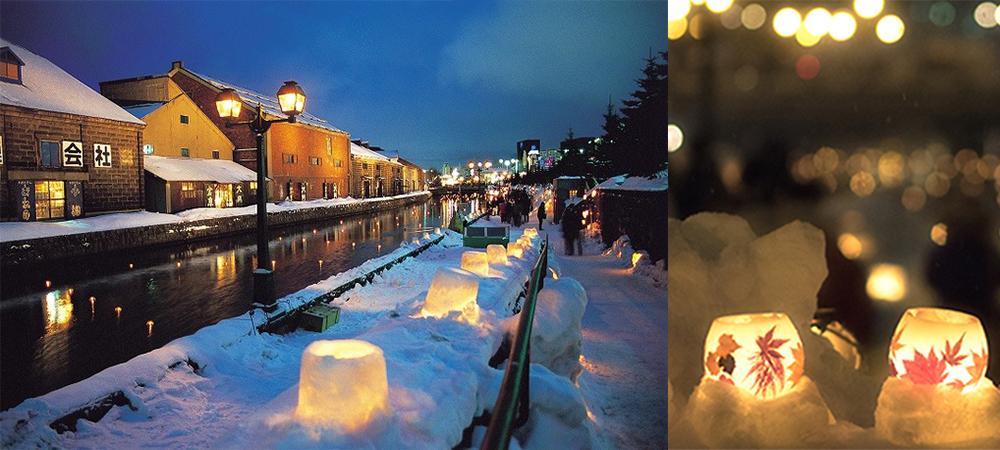 【小樽自由行】2018必到雪燈之路 - Travelliker 愛遊人