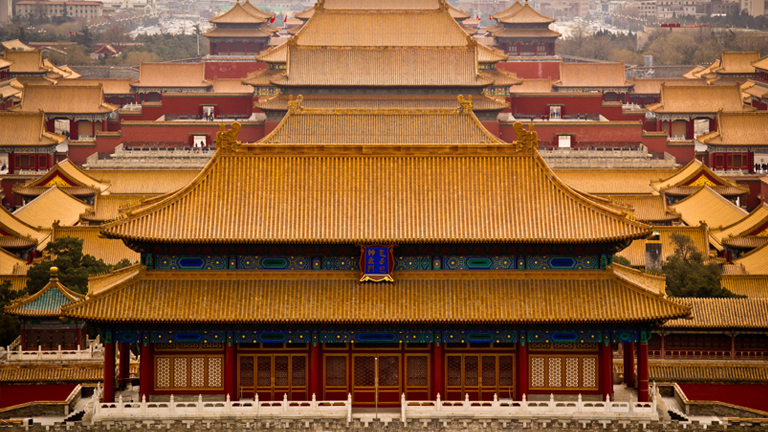 Forbidden City - Lonely Planet, Travel To Beijing, Forbidden City - Beijing Travel Guide