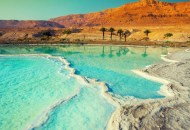 Bargain Flights, Best Flights to Amman, Cheap Fares To Amman, Cheap Flights, Cheap Flights From London, cheap flights from united kingdom, Cheap Flights To Amman, Cheap Flights to Amman, Cheap Flights to Amman Jordon, Cheap tickets to Amman, Fares to Amman, Flights From United Kingdom, Flights From United Kingdom To Jordon, Flights To Amman, United Kingdom, cheap flights to Amman, direct flights to Amman, last minute flights to Amman, Amman tourism, things to do in Amman, Amman Jordon, last minute flights to Amman, direct flights to Amman,
