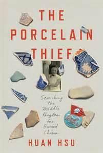 'The Porcelain Thief' by Huan Hsu authors