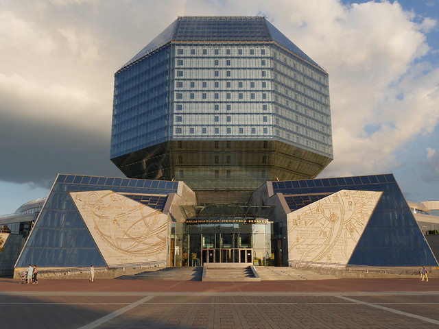 The national Library of Minsk