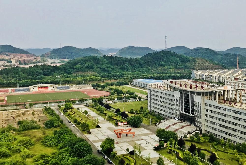 Deyang china