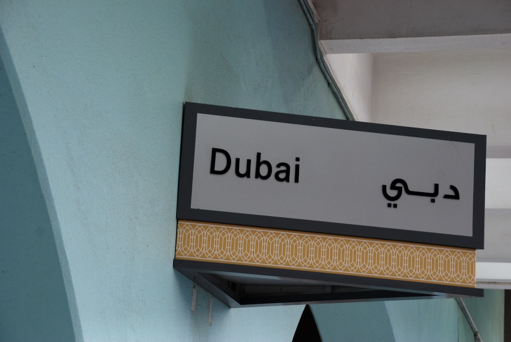 Reizen van Dubai naar Abu Dhabi