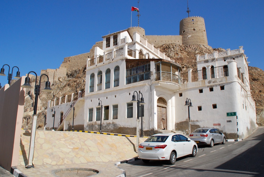 Muttrah Fort Muscat Oman
