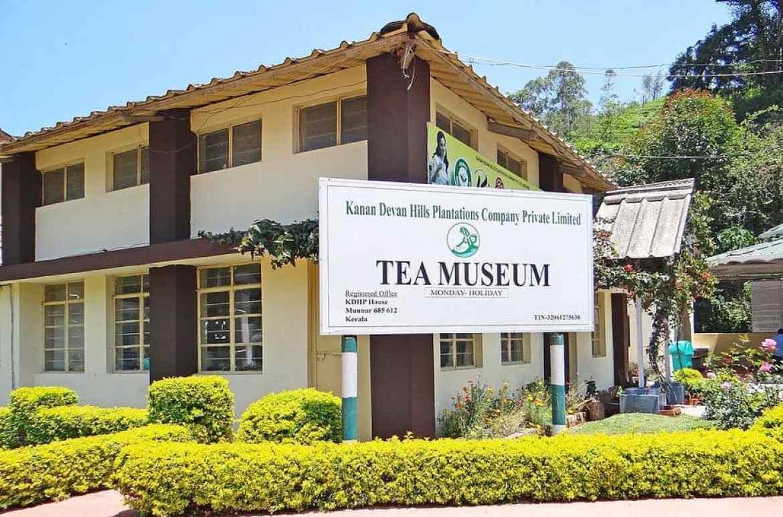 tata-tea-museum