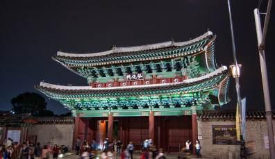 Porte de Changgyeonggung