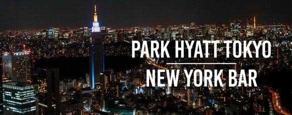 park-hyatt-tokyo-h1