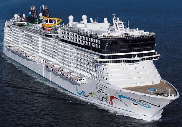 cheapest cruises in the world Norwegian epic