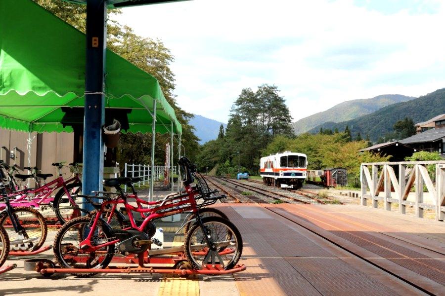 Gattan Go Mountain Bikes