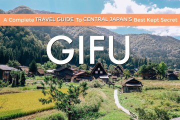 Gifu Travel Guide - Gifu Itinerary