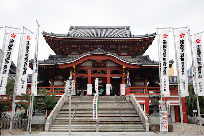 osu kannon temple in japan - Nagoya