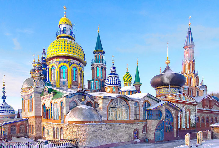 go to kazan russia instead of istanbul