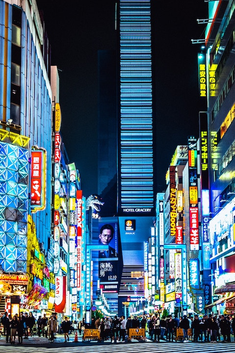 Travel contest to Tokyo Japan