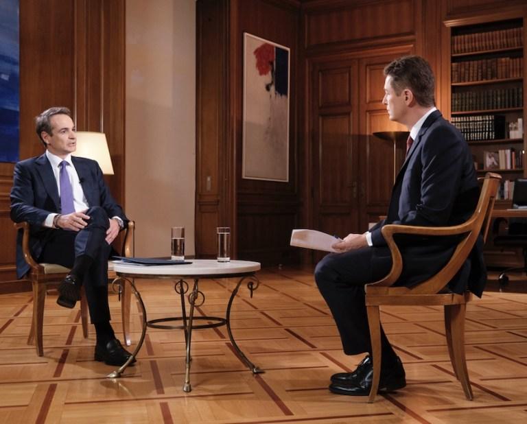Greek PM mitsotakis