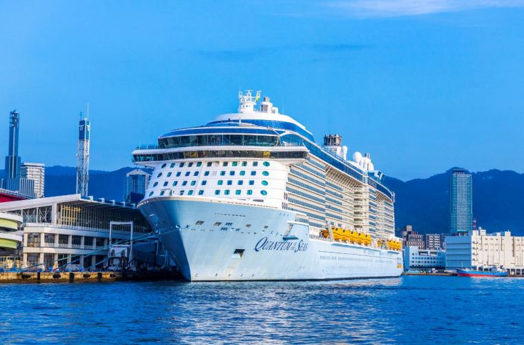 Royal Caribbean's First Cruise Halted After Confirmed Case Onboard