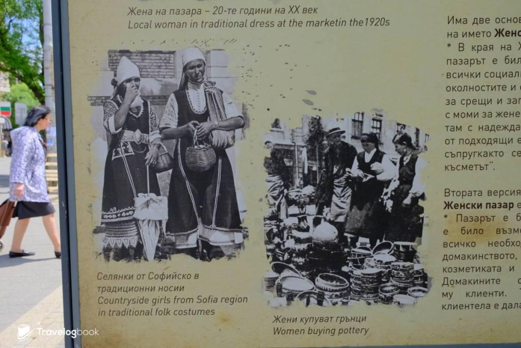 不乏身穿民族服的女士在擺賣或Shopping,圖右便正在選購陶具器皿。
