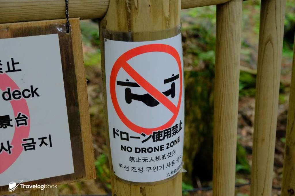 留意不能使用航拍機。
