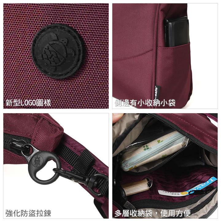 t+樂遊家 戶外旅遊專賣店 產品呈現 Pacsafe PACITY100 CITYSAFE100都會時尚安全提包 分類:機能包