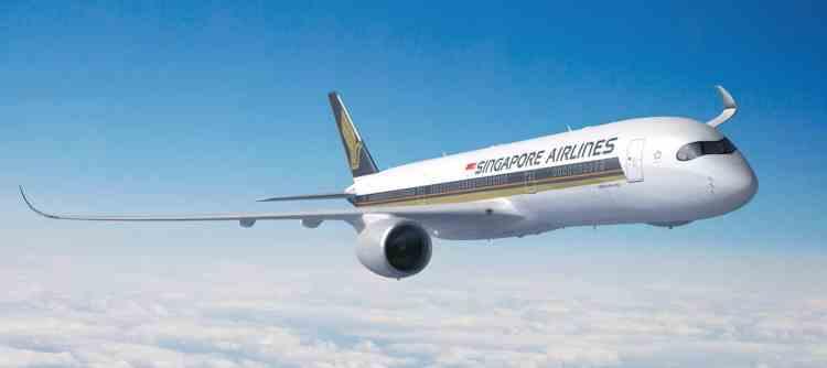 Singapore Airlines: € 1 voor één nacht in Singapore