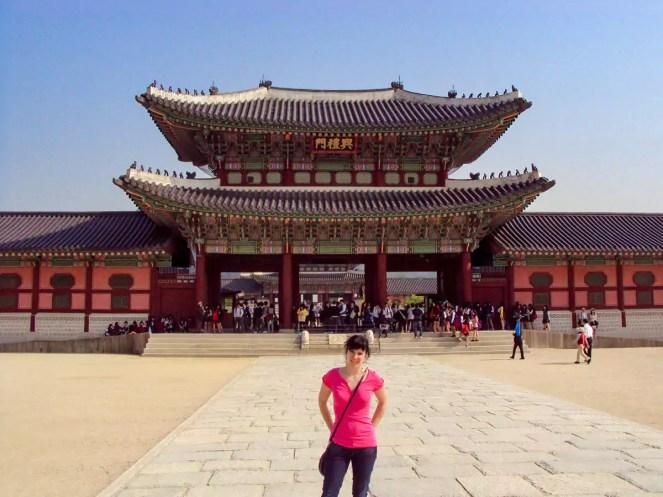 Geunjeongjeon Gate Seoul