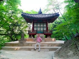 Pavillon Geheimer Garten Seoul