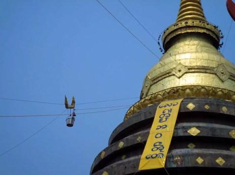 Chedi Wat Phrathat Lampang Luang