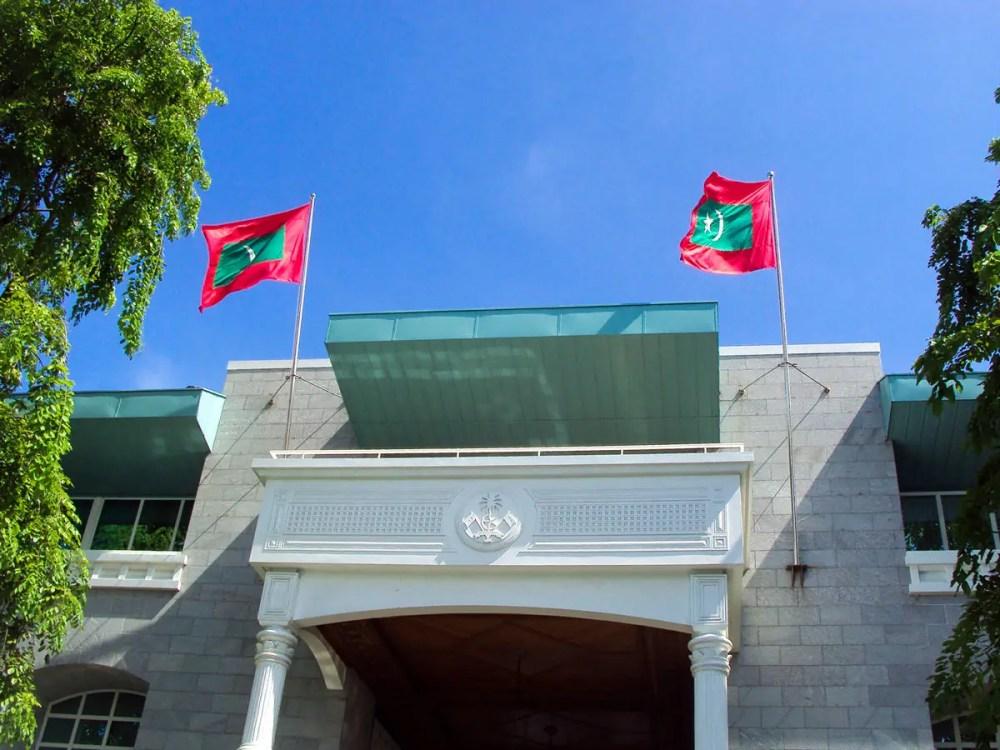 The President´s Office Malé