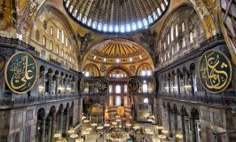 Exploring the Inside of Hagia Sophia
