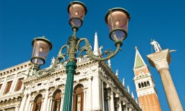How to get to St. Mark's Square: Venice Guide