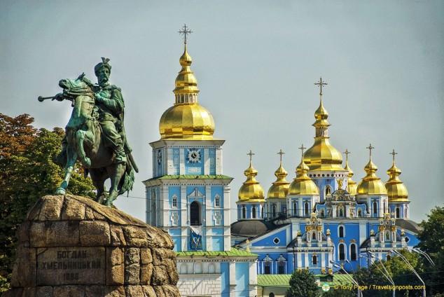 Kiev Independence Square