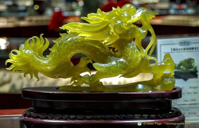 Beijing Jade Showroom