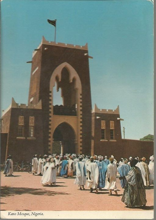 Kano mosque 1960s